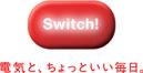menu_l_h.jpg