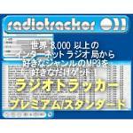 RadioTracker.jpg