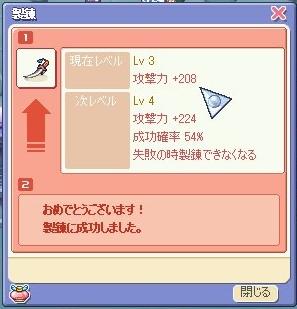 20051025014300.jpg
