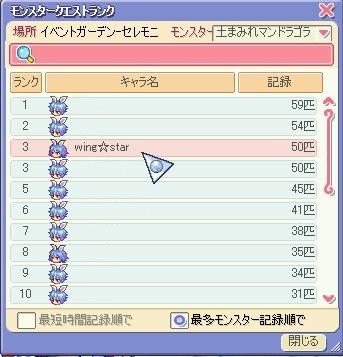 20051025233629.jpg