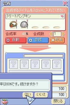 20051101235052.jpg