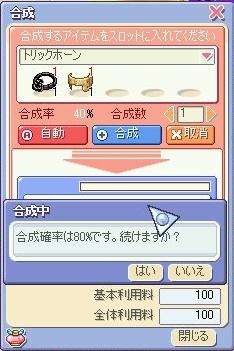 20051101235119.jpg
