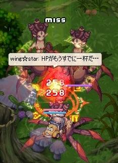 20051108000554.jpg