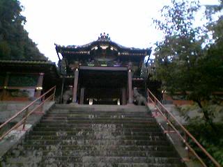 kunousan1.jpg