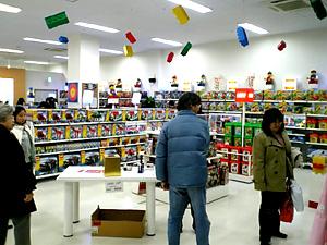 fujisawa01thumb.jpg