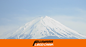fujiyama.jpg