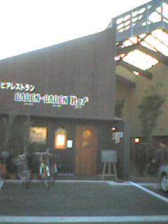 20050521140304