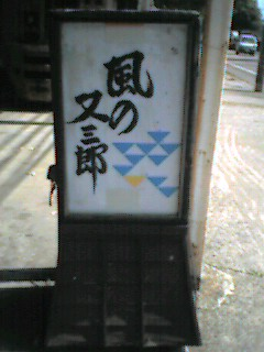 20050615100841