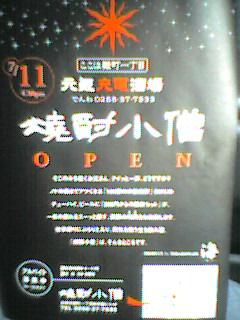 20050720152103