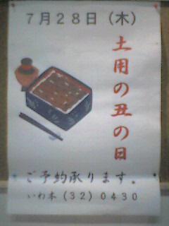 20050722115104