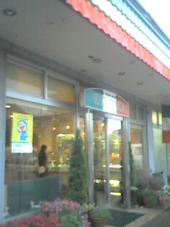 20050820090002
