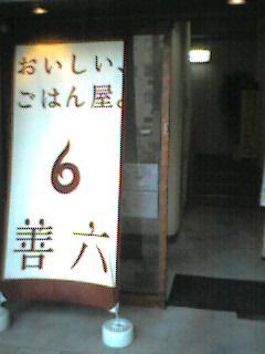 20050902092104