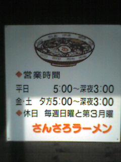 20050917085406