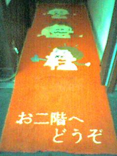 20050919002719