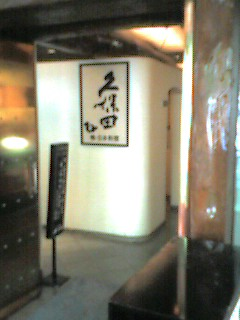 20051007181208