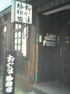 20051011122404