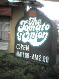 20051024114804