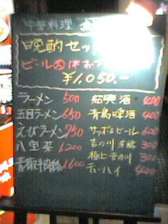 20051111032104