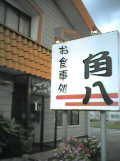 20051112145405