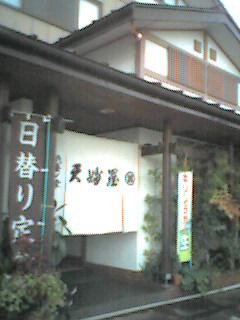 20051114123305