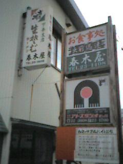 20051118001207