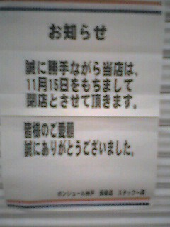 20051124093302