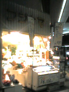 20051221000321