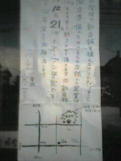 20051229150010
