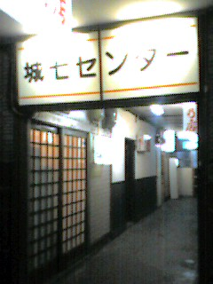 20060115003607