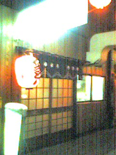 20060117170308