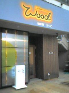 20060118180907