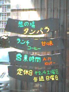 20060127125112