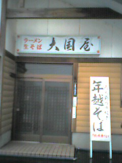 20060209021804