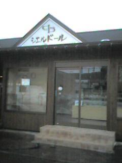 20060216113613