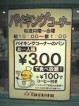 20060725020255