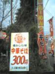 20070219214039