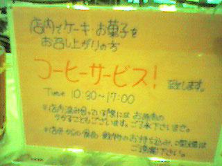 nishimori.jpg
