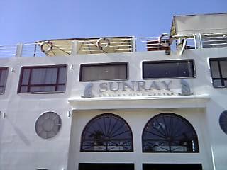 ナイル川クルーズ「SUNRAY(サンレイ)号」
