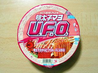 U.F.O.明太子
