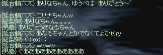 3.10.a8.jpg