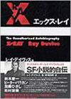 X-Ray / Ray Davies