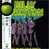 That's The Way God Planned It / Billy Preston