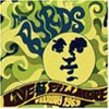 Live at the Fillmore West February 1969 / Byrds