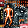 Pithecanthropus Erectus / Charles Mingus