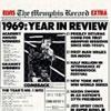 The Memphis Record / Elvis Presley