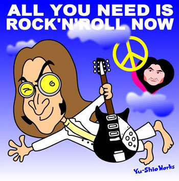 John Lennon Yoko Ono caricature