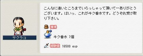 20070303115918.jpg