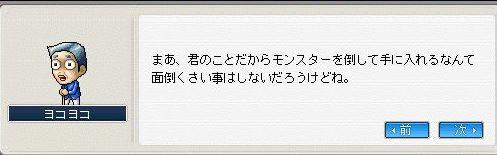 20070303115955.jpg