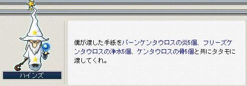 20070304111235.jpg