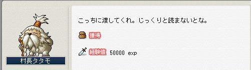 20070304111327.jpg
